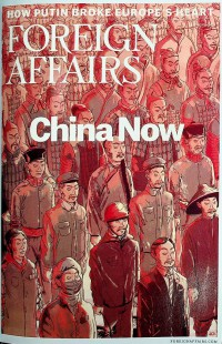 Image of Foreign Affairs, May-June 2015