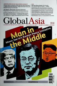 Image of Global Asia (A Journal of the East Asia Foundation) Volume 14, No.2 June 2019